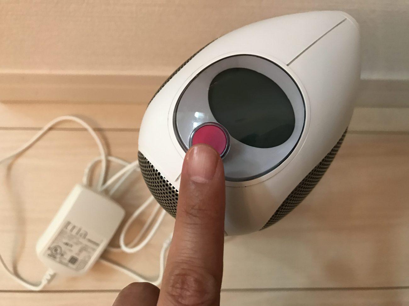 トリア ボタン